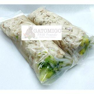 🚚 Healthy Cat Food - Steamed Chicken Pods