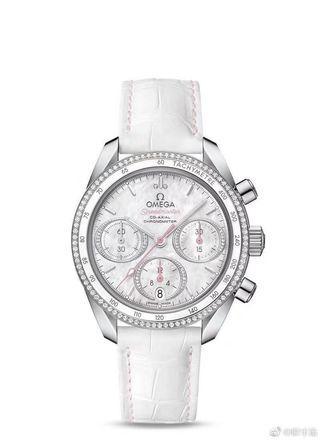 Omega Seamaster Ladies white colour
