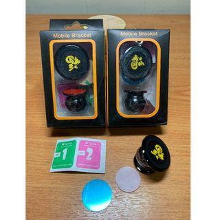 Prosperous Magnetic Phone Holder / Car Mount