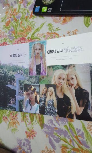 (WTS) LOONA Albums