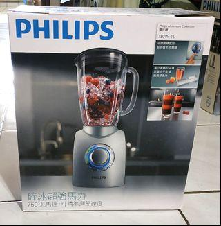 (炎炎夏日)全新PHILIPS超活氧果汁機【可做冰沙、碎冰】
