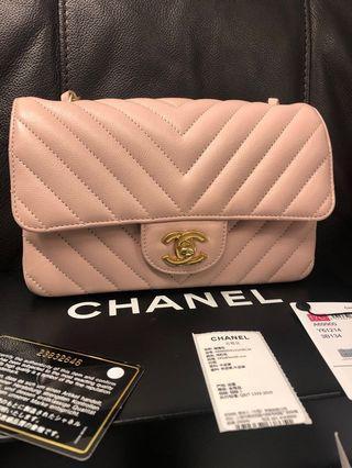 💕💕RARE Chanel 17C Light Pink chevron calfskin mini rectangle with brushed gold hardware  bag