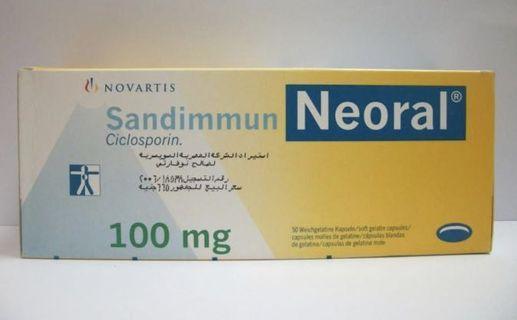 Cyclosporine Ciclosporin Neoral 100mg