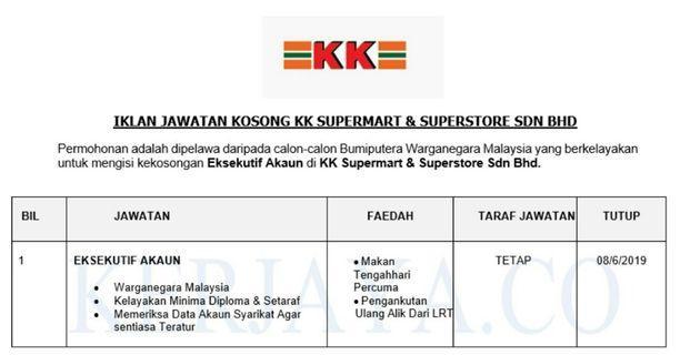 JAWATAN KOSONG KK SUPERMART & SUPERSTORE