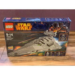 (MISB) Lego Imperial Star Destroyer 75055 (retired)