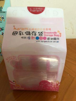 韓國母乳儲存袋