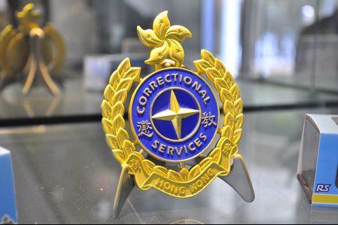 🛂懲教署 4.5吋金屬署徽擺設