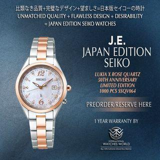 SEIKO JAPAN EDITION LUKIA X  ROSE QUARTZ 50TH ANNIVERSARY LIMITED EDITION 1000 PCS SSQV064