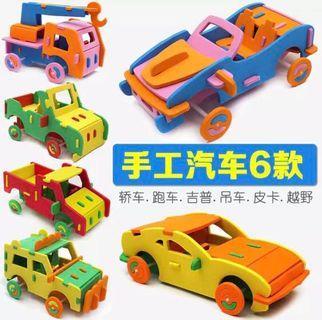 Goodie Bag - 3D Cars Puzzle