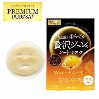 全新 Utena 佑天蘭 Premium Puresa 蜂皇漿黃金啫喱面膜 3片 滋養保濕抗老 (黃色) Golden Jelly Mask (Yellow)