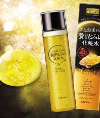 全新 日本 UTENA 佑天蘭 黃金啫喱金箔化妝水