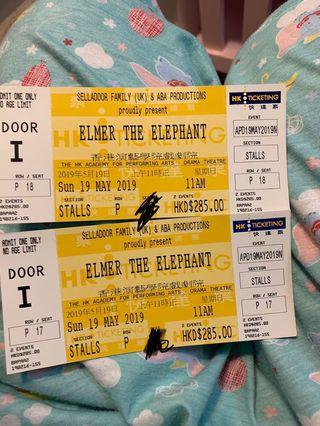 Elmer the Elephant 19 May 2019 11:00  (2 tickets)
