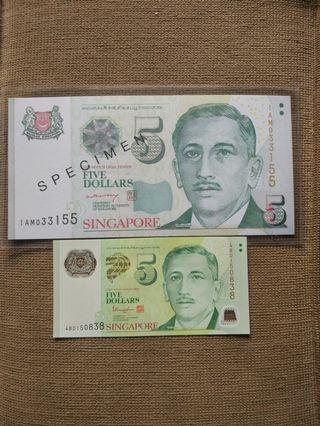 Sg $5 Big reproduction note