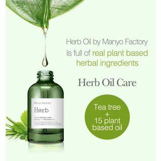 Manyo Factory Herb Active Treatment Oil