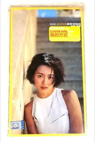梁詠琪 - 最愛梁詠琪_新歌+精選_CD + VCD