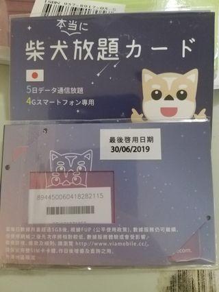 日本電話卡, 每張30