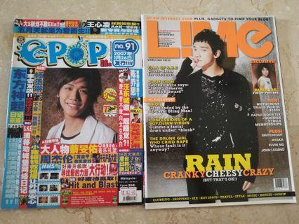 Epop lime magazine