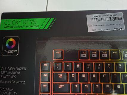Razer Blackwidow Ultimate Chroma 2014 Mechanical Keyboard