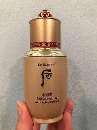 The History of Whoo -Bichup Self-Regenerating Anti-Aging Essence (20ml)