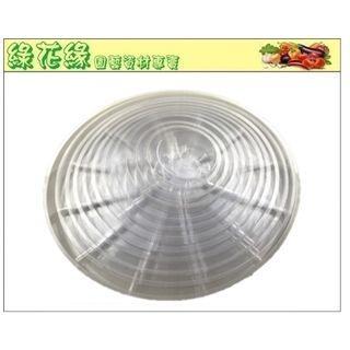 🚚 {綠花緣} 圓形透明底盤 11號 - 圓內直徑約26.5cm