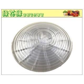 🚚 {綠花緣} 圓形透明底盤 12號 - 圓內直徑約28.5cm