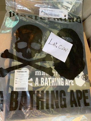 Bape x master mind box logo green camo