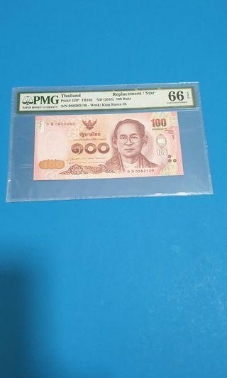 2015, THAILAND 100 BAHT, REPLACEMENT, PMG 66EPQ