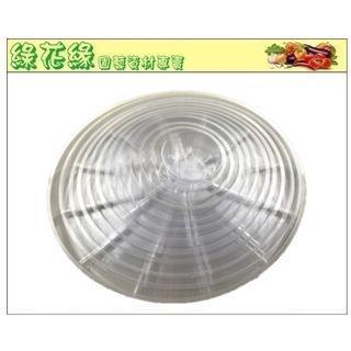 🚚 {綠花緣} 圓形透明底盤 13號 - 圓內直徑約32cm