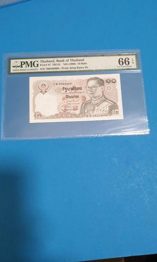 1980 THAILAND 10 BAHT, PMG 66EPQ