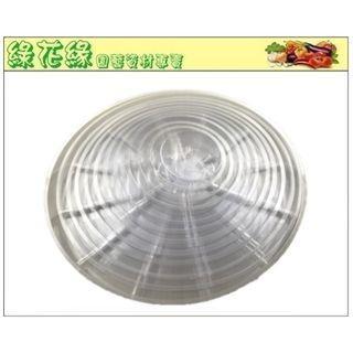 🚚 {綠花緣} 圓形透明底盤 14號 - 圓內直徑約34.5cm