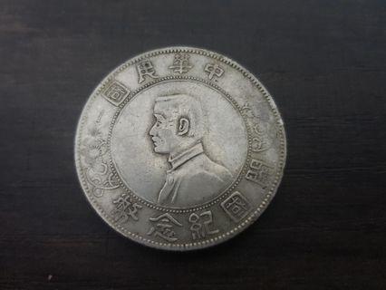 China Republic 1 dollar