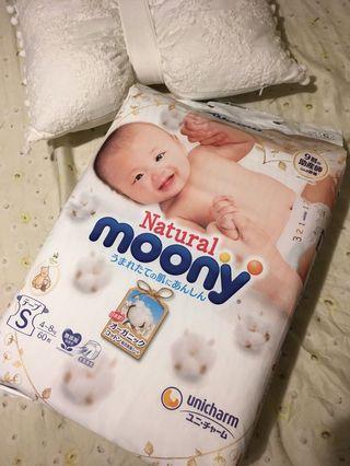 🚚 全新 未拆封 日本境內 有機棉 moony S號 4-8kg