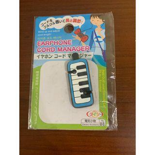 Piano keyboard ear phone cord manager