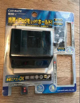 Carmate HS162 iPod / Phone Holder