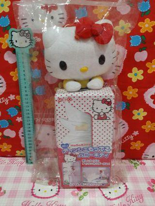 Kitty Tissue Box Plush