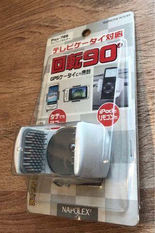 iPod/ Phone holder