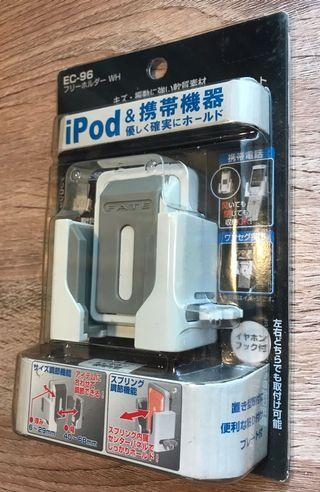 iPod/Phone Holder