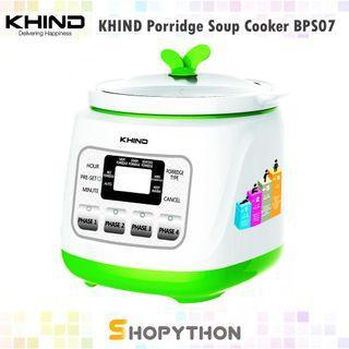 KHIND Multi Baby Porridge Cooker Ceramic Pot BP12 (1.2L)