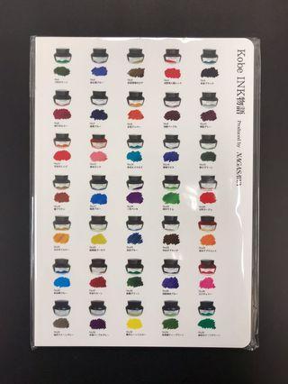 鋼筆墨水用紙)Nagasawa Kobe Ink 物語 x 神戸派計画 Graphilo 筆記本