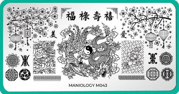 Chinese New Year Occasions: Prosperity (m043)
