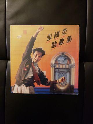 張國榮 勁歌集 黑膠唱片1988
