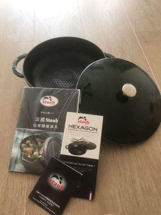Staub 24cm 綠色煎炒鍋