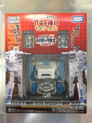 TakaraTomy Transformers Downtown Crossover Donarimaus & Guchirimasu LG Fortress Maximus Headmaster