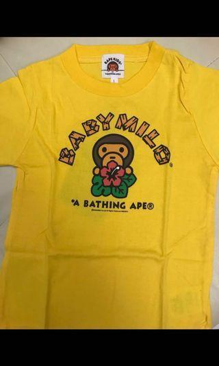Baby Milo 100%real