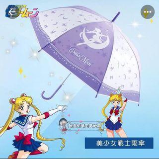 美少女戰士 sailor moon 長雨傘