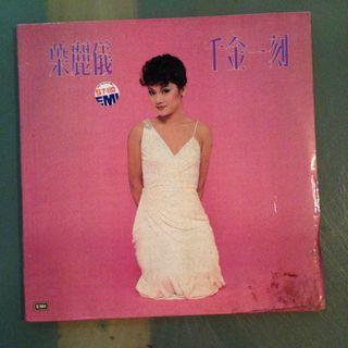 Lp Frances Yip (no 3) - vinyl record