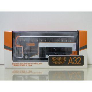 Cars 龍運 ADL E500MMC Facelift 12m 5520_UD2499@A32 葵涌邨