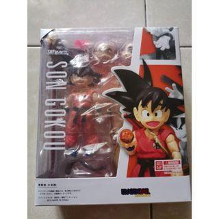 SHF Son Goku Kid (Bootleg)