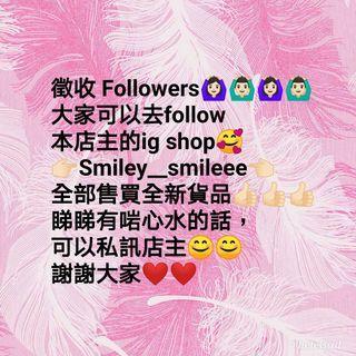 徵收 Followers