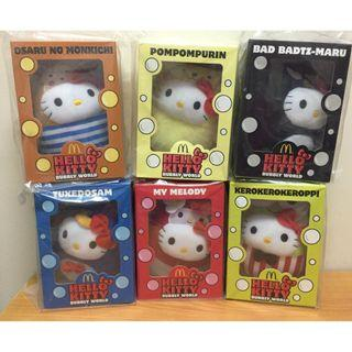 Hello Kitty Doll Plushies Limited Edition Set